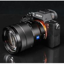 sony/索尼 A7R II a7rm2 ILCE-7RM2 数码微单相机单机身